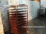 紅薯烘幹機_地瓜幹烘幹機_紅薯幹烘幹機