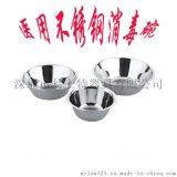 厂家现货供应加厚精制SUS304医用手术不锈钢换药碗实验室用不锈钢碗餐碗