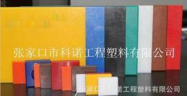 耐磨衬板溜槽专用-超高分子量聚乙烯板