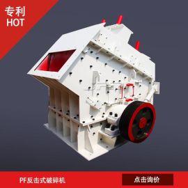 反击式破碎机生产厂家,大型石料生产线
