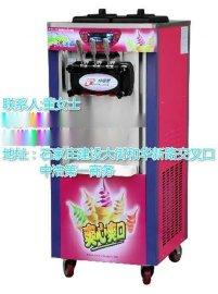 石家庄麦乐冰淇淋机ML-218