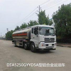 湖北润力东风国五铝合金油罐车