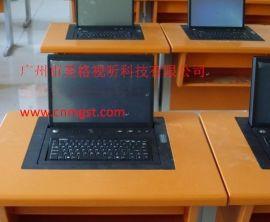 昆明丽江会议桌美格19寸液晶屏翻转器液晶翻转屏