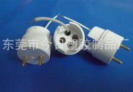 LED日光燈T8帶線燈頭