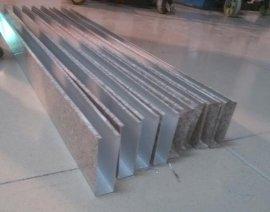 仿石纹铝方通,U型槽吊顶,装饰吊顶材料