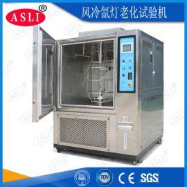 艾思荔生产的电缆氙灯老化实验机 氙灯耐气候试验箱