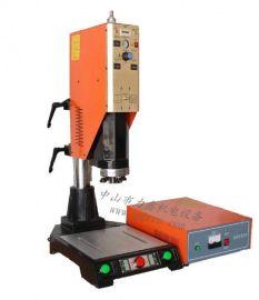 分体式2015超声波塑焊机(LR)