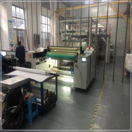 TPU隱形車衣膜生產線