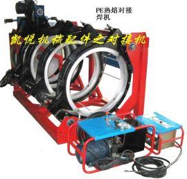 PE热熔机(20-1600型)