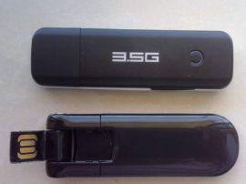 3G上网卡-联通WCDMA(6290)