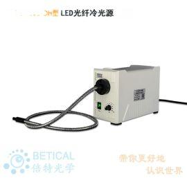 20W高亮度长寿命LED光纤冷光源ULP-302-DH型同轴光显微镜光源