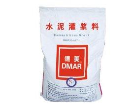 无收缩水泥灌浆料(DMARGROUT-618)