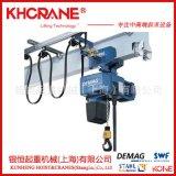 供應德馬格電動葫蘆|Dc-PRO德馬格鋼絲繩電動葫蘆 環鏈電動葫蘆