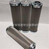 0280D005BN/HC 0280D010BN/HC 液壓油濾芯