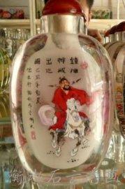 内画水晶瓶 -1