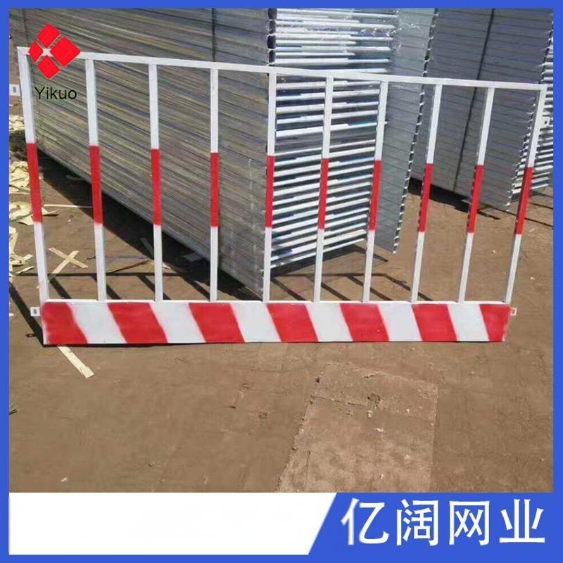 地铁施工基坑临边安全护栏红白色 批发工地建筑临边防护基坑护栏