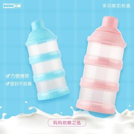 多了趣婴儿奶粉储存盒 三层便携式奶粉格 独立奶粉盒