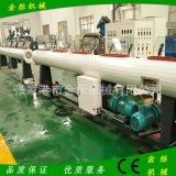 真空箱 張家港HDPE PVC315-630塑料管材真空箱-廠家直銷