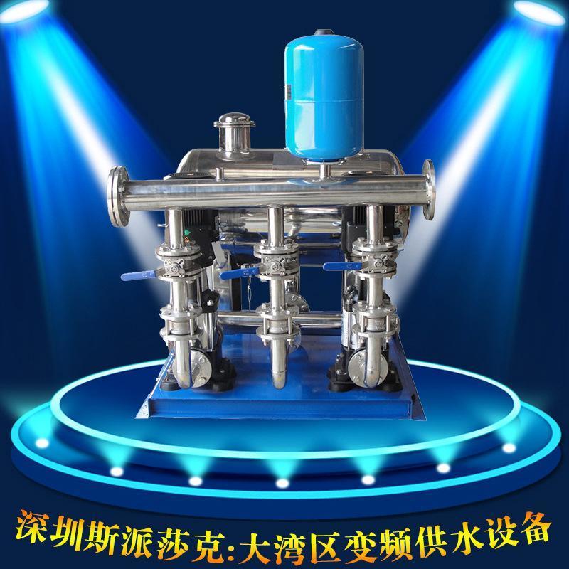 不鏽鋼變頻供水設備無需水池無負壓供水管網二次增壓加壓供水設備