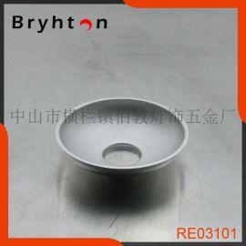 【伯敦】  铝制3寸直插反射罩_RE03101