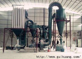桂林磨粉机5R4128改进型磨粉机, 石英石方解石加工雷蒙机 矿山机械