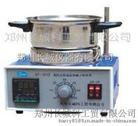 DF-101Z 集热式磁力搅拌器