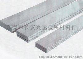 上海厂家专业铝管 1100铝扁条 5052铝排 6063铝条 现货出售