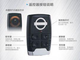 雷震子厂家供应摩托车防盗器/摩托车暗锁防盗报警器/RFID智能感应防盗器/M450