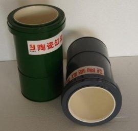 F泵泥浆泵氧化锆增韧陶瓷缸套