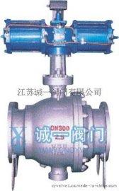 供应诚一优质气动卸灰球阀 厂家直销 稳定可靠