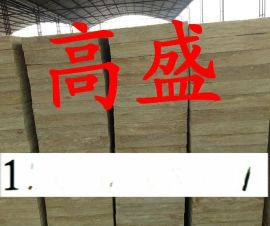 保温材料用岩棉板  密度高防火性能好 保温又隔热