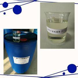 **醇锑 GXT-A  PVC热稳定剂