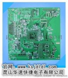 pcb电路板SMT贴片焊接/pcb打样制作/加工/双面/加急/线路板打样/pcb抄板/