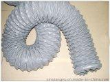 伸缩风管,高温排烟管,尼龙布高温通风软管