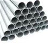 铝管、铝排管、铝排、铝棒