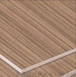 泛林 15-50絲金杏木皮貼面板 牀頭櫃衣櫃裝飾板材 可定制加工
