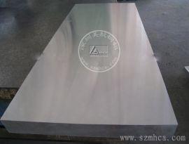 美航现货高强度铸造性好az31b镁合金