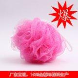 亿诺沐浴球,20g环保PE沐浴球