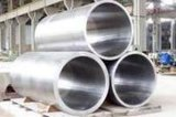 西南5056精抽铝管 大口径铝管