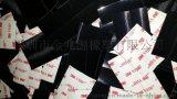 供應魔術貼 射出鉤魔術貼 3M膠射出鉤魔術貼  自黏射出鉤魔術貼