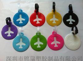 深圳厂家低价批发PVC行李牌 软胶行李牌 旅行用品 可印刷LOGO
