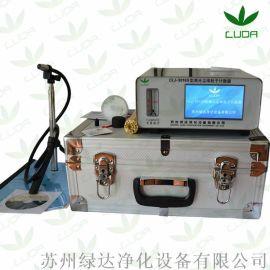 CLJ-3016S 鐳射塵埃粒子計數器 落塵儀 潔淨室懸浮粒子等級測試