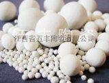 氧化铝瓷球惰性瓷球