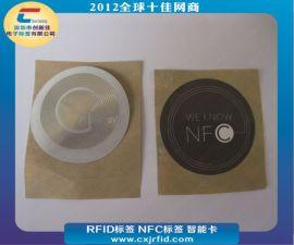 NFC白标 NTAG213电子标签 高频电子标签