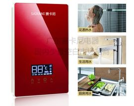 家用电热水器哪个品牌好?