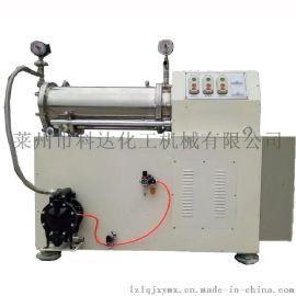 研磨机 涂料卧式砂磨机 莱州科达化工机械