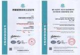 溫室大棚設計ISO9001認證在哪余辦理