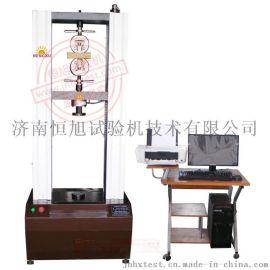 济南恒旭0.5级HDW-100微机控制电子万能试验机,10吨100KN微机控制电子万能试验机