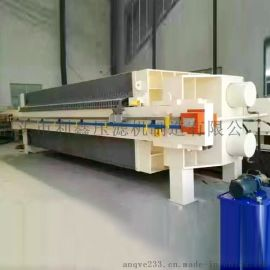 河北利鑫厂家供应隔膜压滤机 高效压滤机