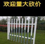 安徽 滁州PVC草坪护栏 滁州pvc围墙护栏 滁州塑钢护栏河南PVC护栏 PVC草坪护栏 商丘草坪护栏型材 南阳PVC草坪护栏